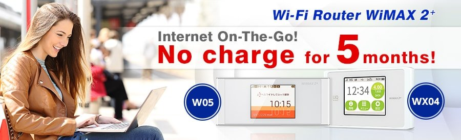Wi-Fi Router WiMAX2+ | Internet On-The-Go!