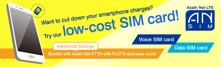 Want to cut down your smartphone charges? Try our low-cost SIM card!