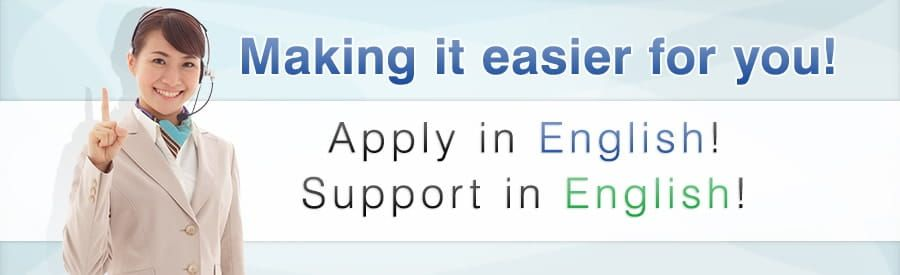Making it easier for you!|Apply in English!|Support in English!
