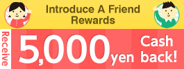 Introduce A Friend Rewards