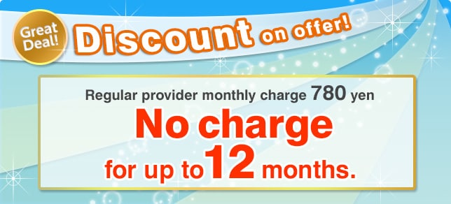 Great Deal! Discount on Offer! | Regular provider monthly charge 780yen | No charge for up to 12 months!