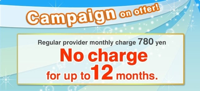Now Campaign on offer! | Regular provider monthly charge 780yen | No charge for up to 12 months!