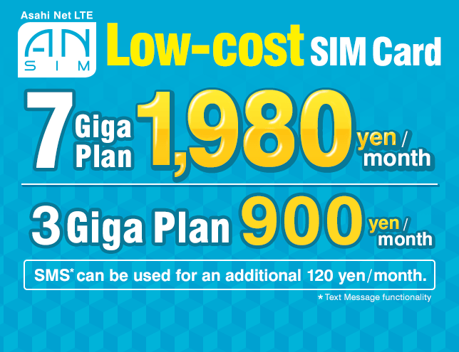 Asahi Net LTE | Low-cost SIM Card | 7Giga Plan 1,980yen/month | 3Giga plan 900yen/month