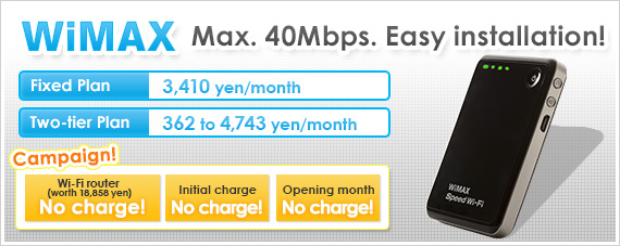 Asahi Mobile WiMAX Service - max 40Mbps!