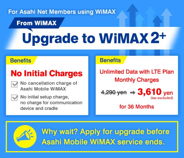 For Asahi Net Members using WiMAX From WiMAX Upgrade to WiMAX 2+