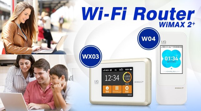 Wi-fi Router WiMAX2+
