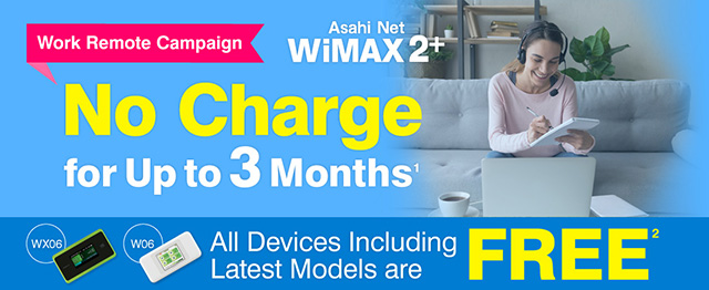 Work Remote Campaign. No Charge for Up to 3 Months. All Devices Including Latest Models are FREE.