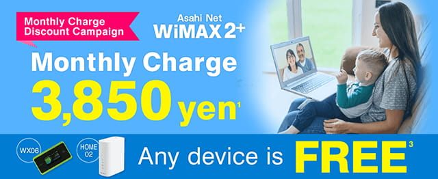Asahi Net WiMAX 2+ | Monthly Charge Discount Campaign! 3,850 yen per month