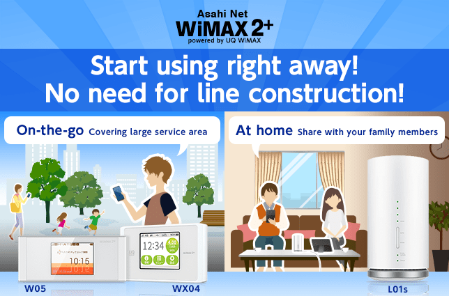Asahi Net WiMAX2+ | Start using right away! No need for line construction! | On-the-go (Covering large service area) W05 WX04|At home (Share with your family members) L01s
