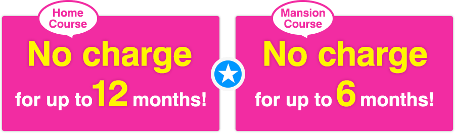 Home Course No charge for up to 12 months!|Mansion Course No charge for up to 6 months!