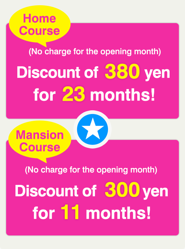 Home Course,12months no charge! Mansion Course,6months no charge!