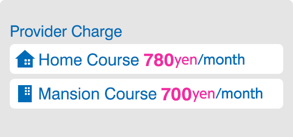 Provider Charge Home Course:780yen/month Mansion Course:700yen/month