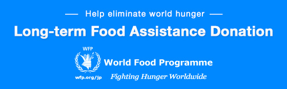 Food assistance donation to help those who suffer from hunger and malnutrition