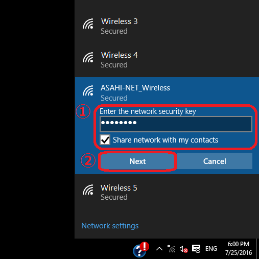 How To Hack Lan Connected Pc