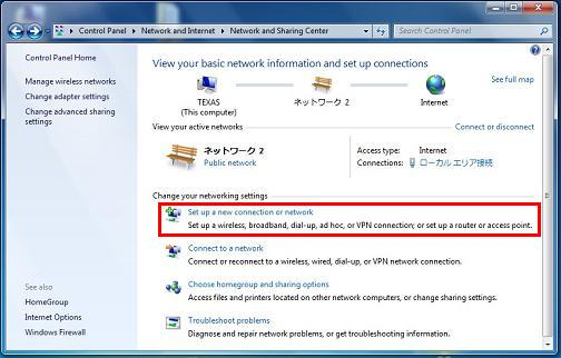 adsl autoconnect windows 7