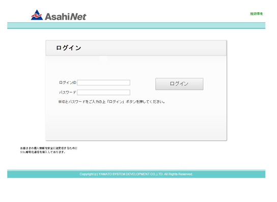 Access identity verification page.