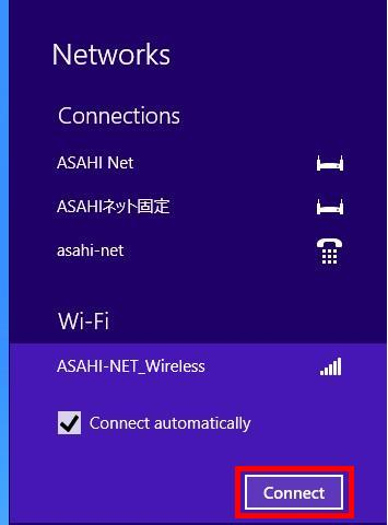 how to connect windows 8 to tv wireless
