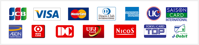 Available Card Brands