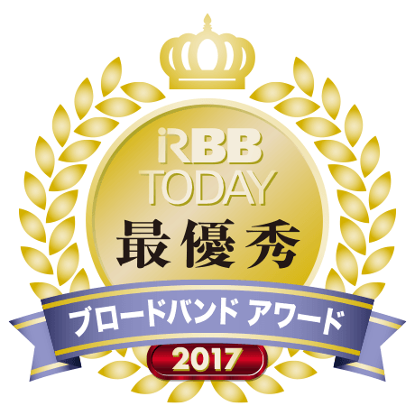 the 1st place of RBB TODAY broadband award in all categories.